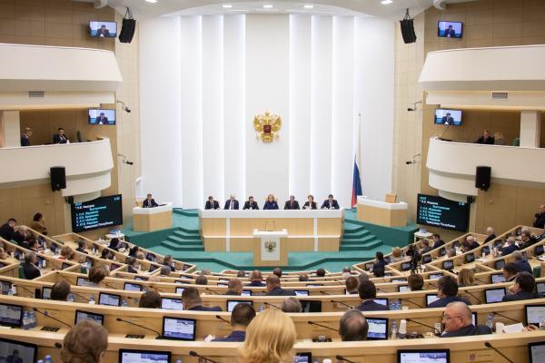 Фото: пресс-служба Совета Федерации