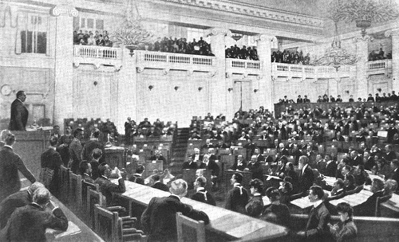Думы в начале 20 века таблица